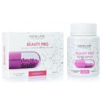 Beauty Pro (Б'юті Про) капсули - підтримка і відновлення здорової краси тіла
