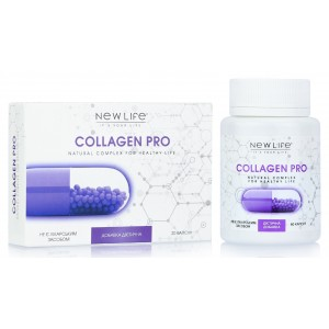 Collagen Pro (Коллаген Про) капсулы - для суставов и хрящей, зубов, костей, ногтей, волос