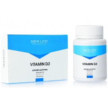 Vitamin D3 (Витамин D3) капсулы - здоровье костей, щитовидной железы, почек, нормальная свертываемость крови