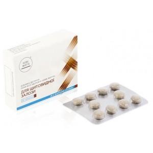 Фито-здоровье - Для щитовидной железы, таблетки