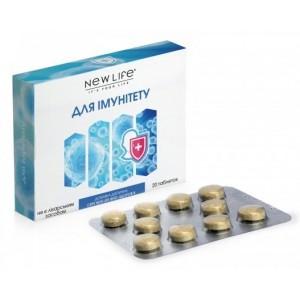 Фито-здоровье - Для иммунитета, таблетки