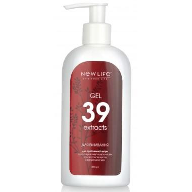 Гель для вмивання для проблемної шкіри 39 екстрактів