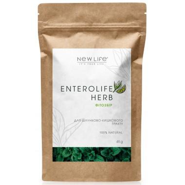 Фитосбор для желудочно-кишечного тракта - Enterolife Herb