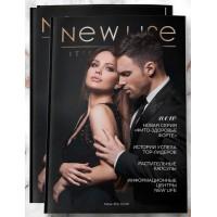 Журнал-каталог компании NEW LIFE