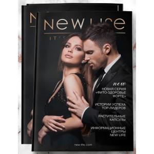 Журнал-каталог компанії NEW LIFE