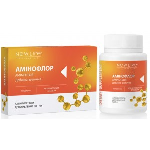 Амінофлор / Aminoflor (амінокислоти для живлення клітин)