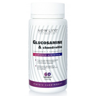 Glucosamine + Chondroitin + MSM / Глюкозамін + Хондроїтин + МСМ - регенерація хрящової, кісткової і сполучної тканин