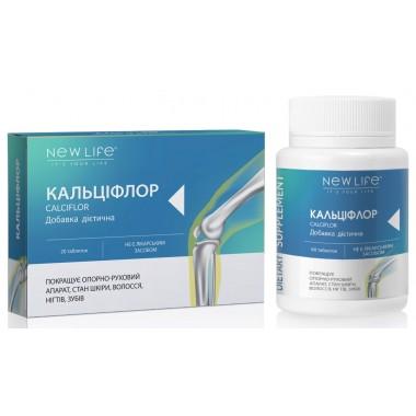 Кальцифлор / Calciflor (источник кальция для костей, волос, ногтей, зубов)