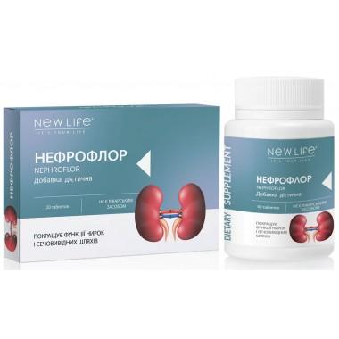 Нефрофлор / Nephroflor (для поліпшення роботи нирок і сечовивідних шляхів)