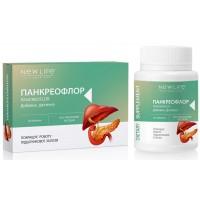 Панкреофлор / Pancreoflor (для поліпшення роботи підшлункової залози)
