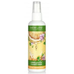 Лосьйон косметичний спрей для тіла з олією герані