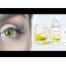 Vision Pro (Вижн Про) капсулы с лютеином - для здоровья глаз и улучшения зрения