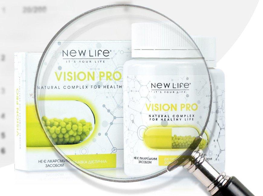 Заботимся о здоровье органов зрения: лютеин и полезные витамины