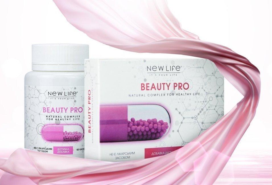 Beauty Pro: цистеїн, морський колаген, гіалуронова кислота, та інші секрети краси і здоров'я шкіри
