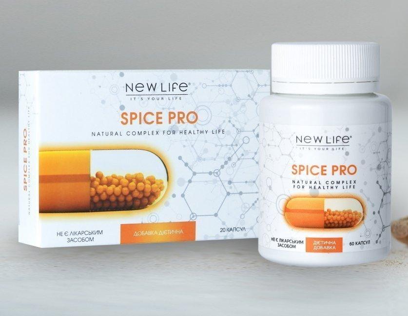 Капсулы Spice Pro (Спайс Про) – куркума, имбирь, корица и гвоздика: формула молодости, стройности и здоровья