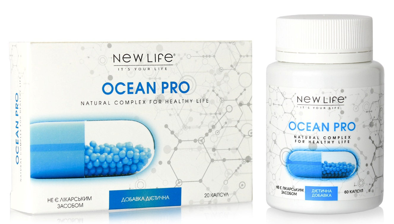 OCEAN PRO